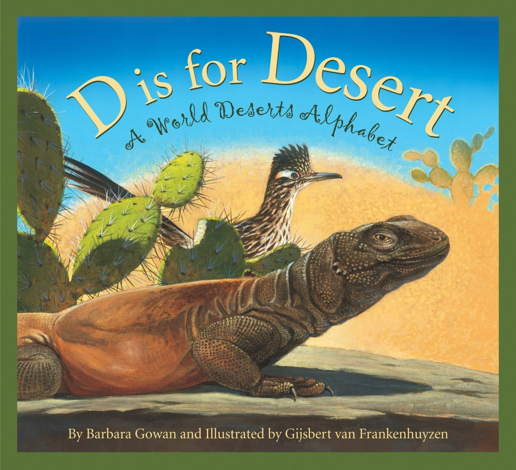 D is for desert cover